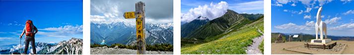 山写真サンプル